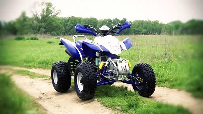 Irbis 250 ATV